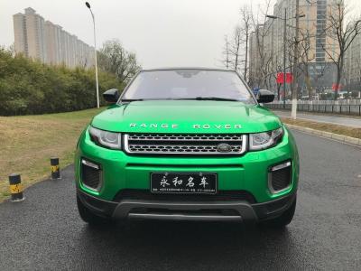 2017年12月 路虎 攬勝極光 2.0T SE 智耀版圖片