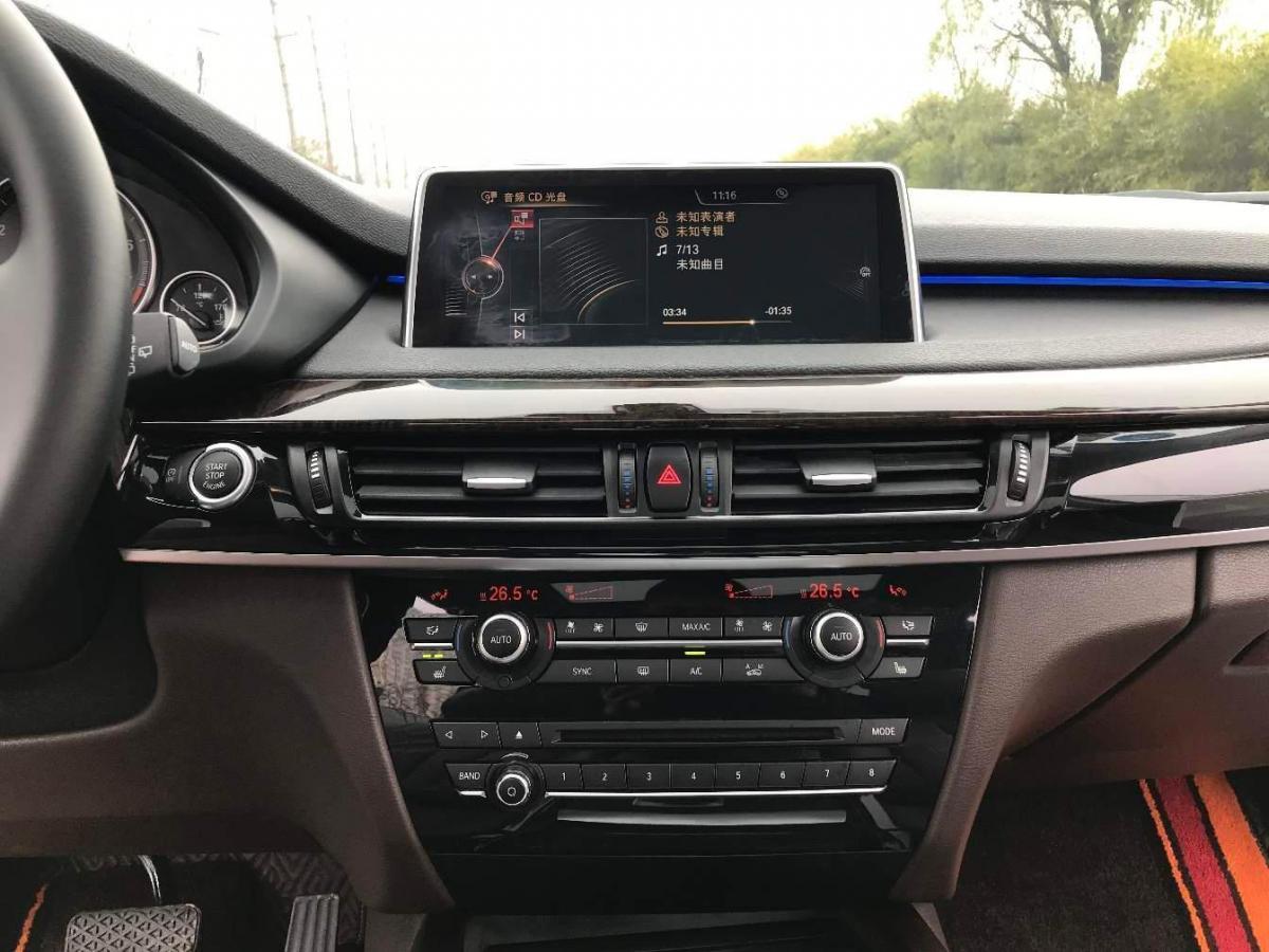 宝马 宝马X5  2015款 xDrive28i图片