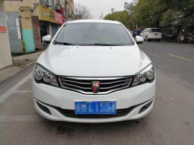 荣威 350  2014款 1.5L 自动迅豪版