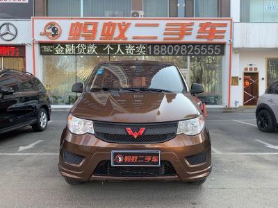 五菱 五菱宏光  2016款 1.5L S舒适型