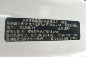 二手Jeep(进口)自由客2.0 两驱运动版