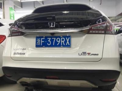 纳智捷 优6 SUV 1.8T 时尚型图片