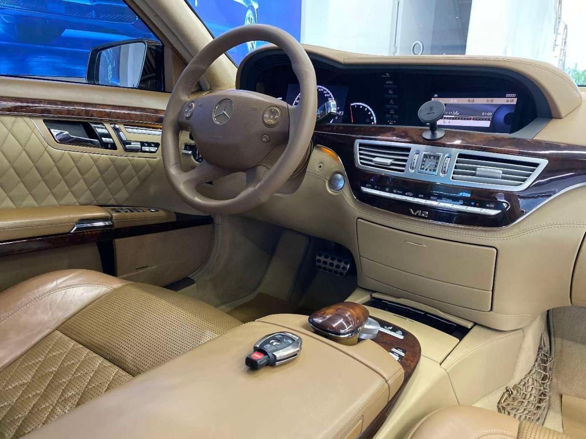 奔驰 奔驰S级AMG  2007款 AMG S 65图片