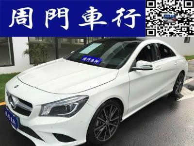 奔驰 CLA级  CLA200 1.6T 时尚型图片