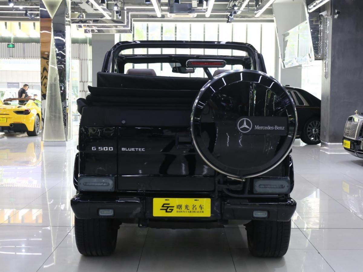 奔驰 奔驰G级 G 350 图片