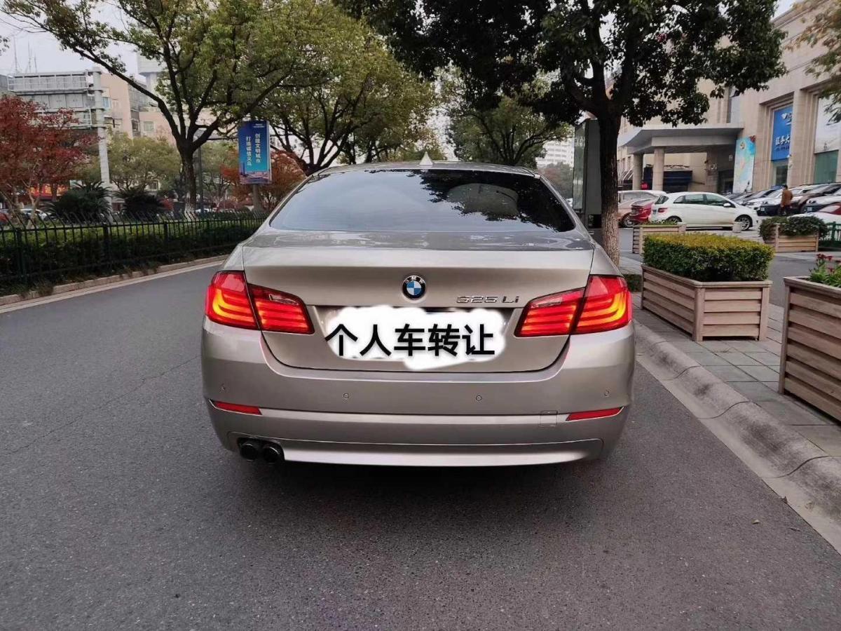 宝马 宝马5系  2013款 525Li 领先型图片