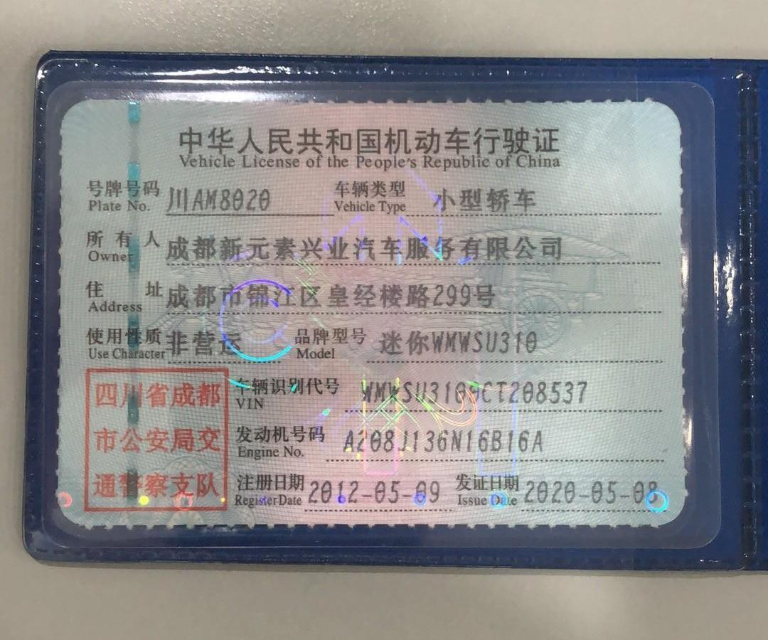 MINI MINI  2011款 1.6L COOPER Fun图片