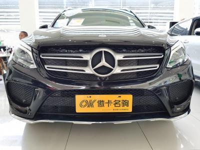 2019年4月 奔驰 奔驰GLE  GLE 320 4MATIC 动感型臻藏版图片