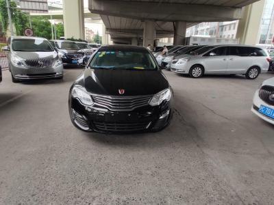 2014年7月 荣威 550 550D 1.8T 自动品臻版图片