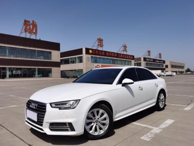 奥迪 奥迪A4L  2019款 40 TFSI 进取型 国V