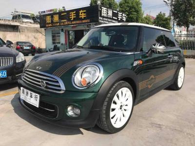 MINI Mini  1.6 中国奥林匹克纪念版图片