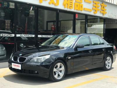 宝马 宝马5系  2001款 530i