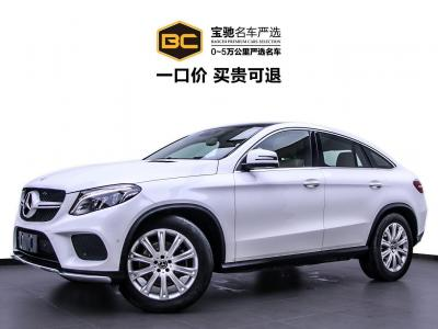 奔馳 奔馳GLE  2017款 GLE 320 4MATIC 轎跑SUV圖片