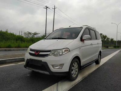 五菱 五菱宏光  2013款 1.5L S豪华型图片