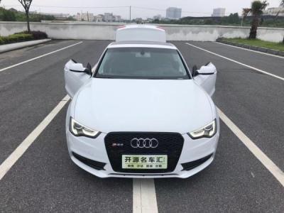 2013年7月 奥迪 奥迪A5 A5 2.0TFSI Coupe 风尚版图片