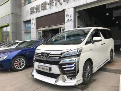 丰田 威尔法  2019款 双擎 2.5L HV尊贵版