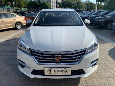 荣威 360  2018款 PLUS 1.5L 自动豪华版图片