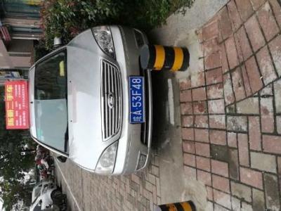 福特 蒙迪欧  2.0 Ghia-X 精英型图片