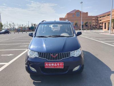 2012年6月 五菱 五菱宏光  1.2L S舒适型国IV图片