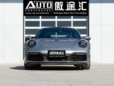 2020年7月 保时捷 911 Carrera 3.0T图片