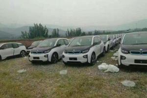宝马 宝马i3  i3 BMW i3