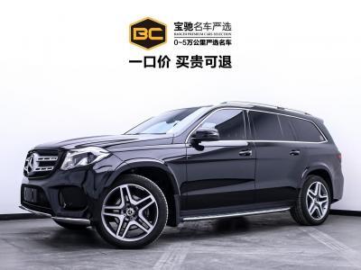 2019年2月 奔驰 奔驰GLS(进口) GLS 400 4MATIC豪华型图片