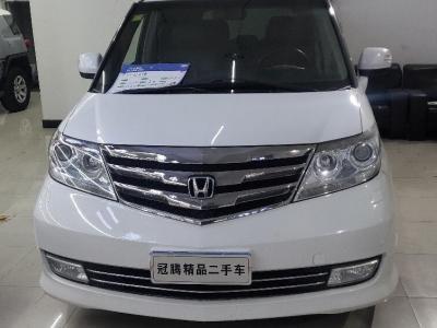 本田 艾力绅  2012款 2.4L VTi舒适版