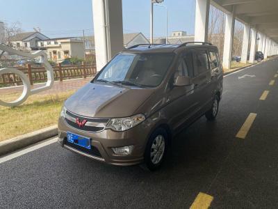 2018年3月 五菱 五菱宏光 1.5L S舒适型图片