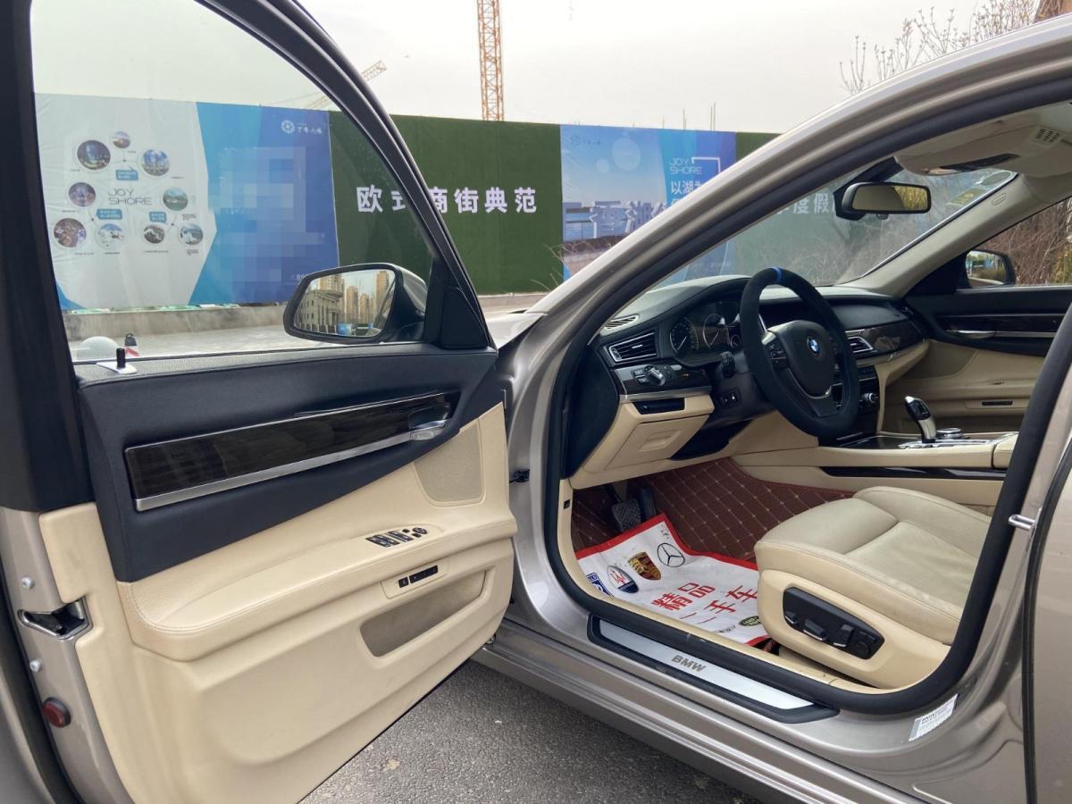 宝马 宝马7系  2013款 740Li xDrive图片