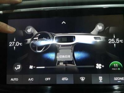 广汽传祺 GS8  2020款 390T 两驱豪华版(五座)图片