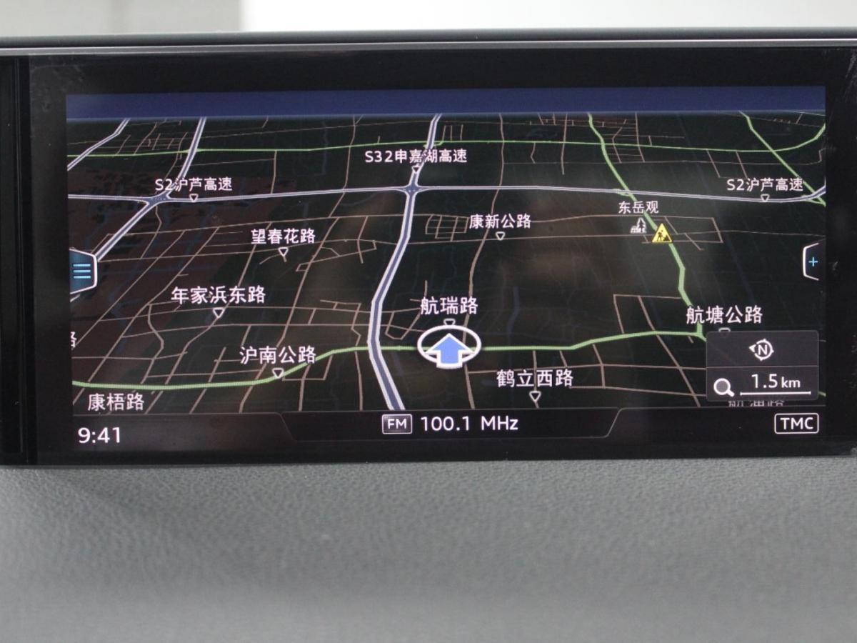 奥迪 奥迪Q7  2016款 45 TFSI 技术型图片