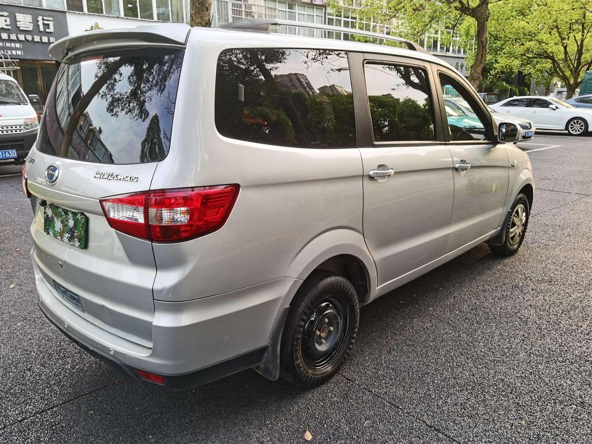北汽昌河 M50  2015款 1.4L改款商务舱(板簧)K14B图片