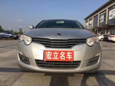 荣威 550  1.8L 手动启悦版图片