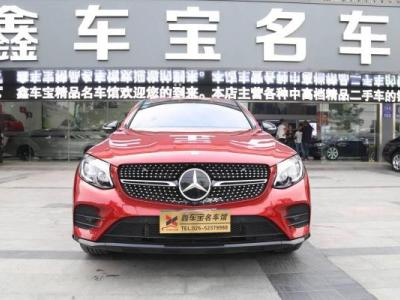奔驰 GLC级  GLC300 Coupe 2.0T 4MATIC图片