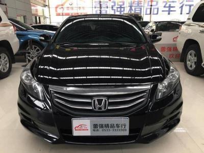 本田 雅閣  2014款 2.4L CVT EX豪華版圖片