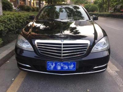 奔驰S级&nbspS300L 3.0 尊贵型 Grand Edition