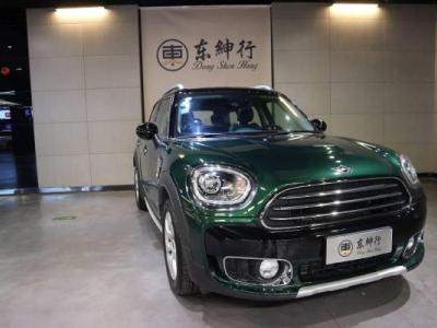 2017年10月 MINI Countryman 1.5T 探险家图片