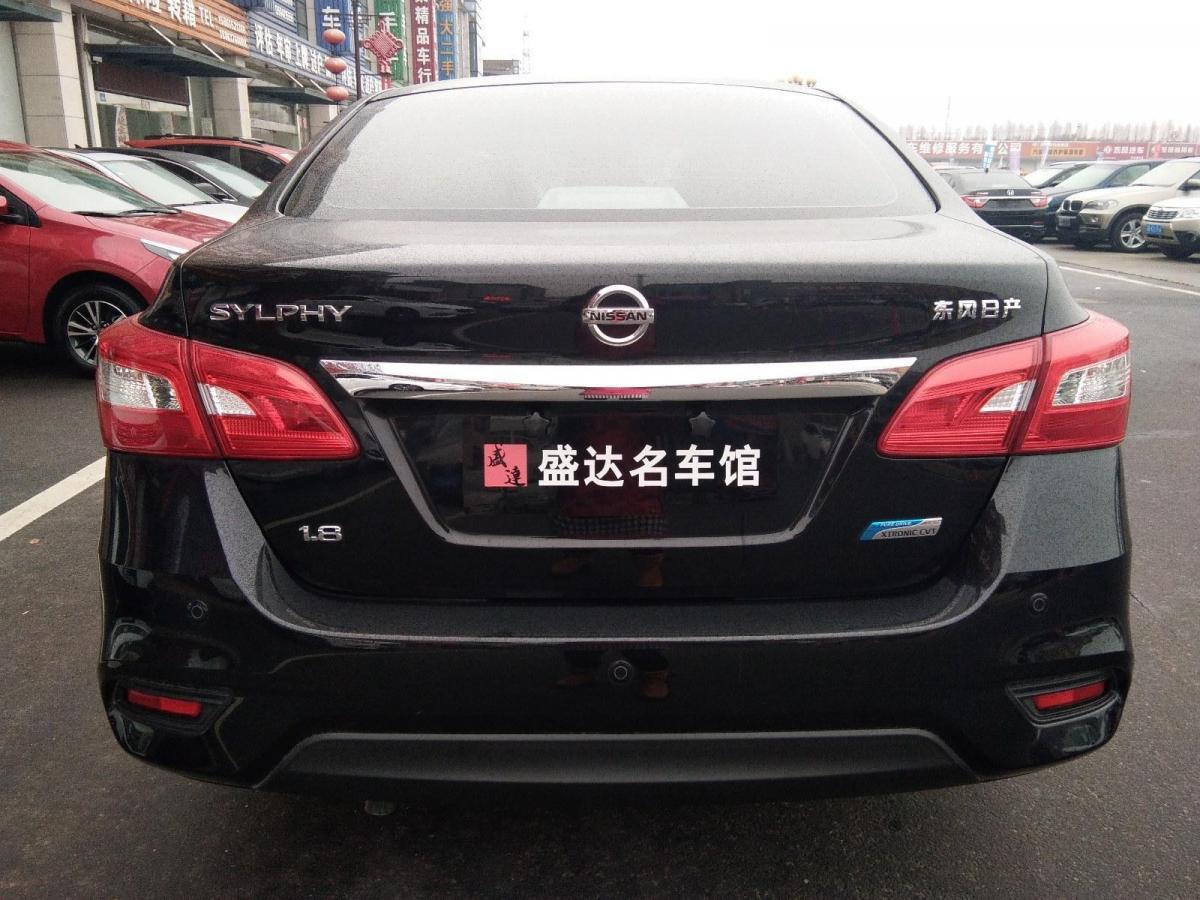日产 轩逸  1.8XV CVT智尊版图片