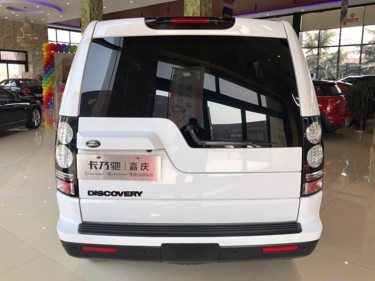 路虎 发现  2015款 3.0T SDV6 HSE柴油版图片