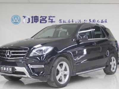 &#22868;&#39536; ML&#32423;  ML320 3.0T 4MATIC?#35745;?/>                         <div class=