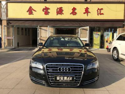 2010年11月 奥迪 奥迪A8(进口) A8L 45TFSI quattro 豪华型图片