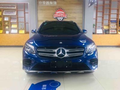 奔驰 奔驰GLC  2017款 GLC 260 4MATIC 豪华型