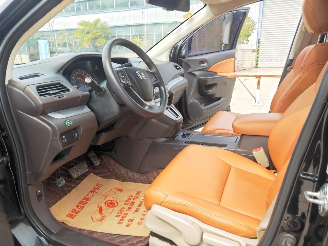 本田 CR-V  2015款 2.0L CVT两驱都市版图片