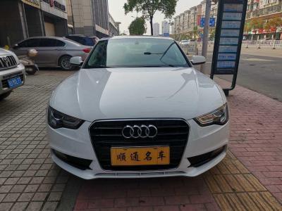 2012年9月 奥迪 奥迪A5(进口) A5 45TFSI Coupe 运动型图片