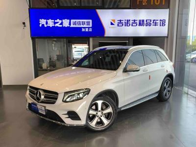 奔馳 奔馳GLC  2017款 GLC 260 4MATIC 豪華型