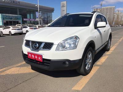 日產 逍客  2013款 2.0XV 炫 CVT 2WD
