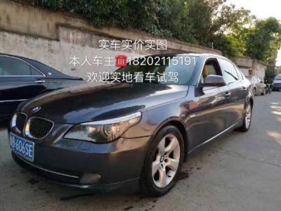 宝马 宝马5系  523Li 2.5 豪华型图片