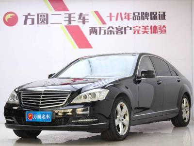 2011年8月 奔驰 奔驰S级(进口) S 300 L 商务型图片