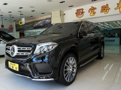 2017年2月 奔馳 奔馳GLS(進口) GLS500 4MATIC 4.0T圖片