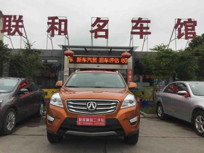北汽威旺 S50  2016款 1.5T CVT樂動豪華型